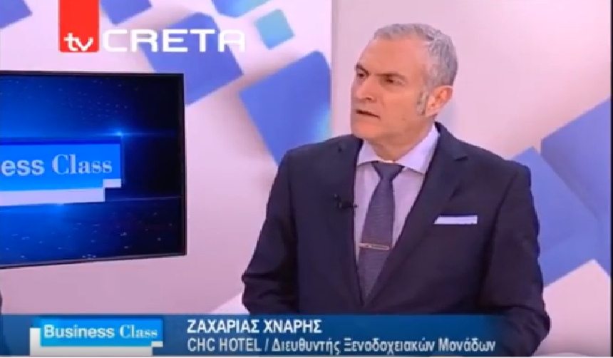 O Zαχαρίας Χνάρης στην εκπομπή «Business Class» – TV Creta