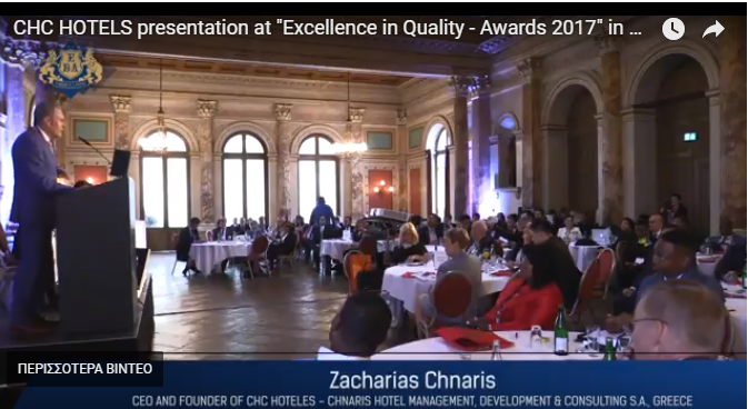 "CHC HOTELS Presentation At ""Excellence In Quality – Awards 2017"" In Switzerland"