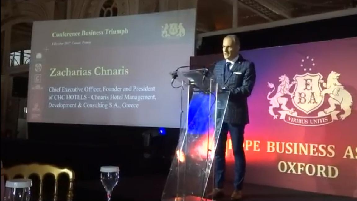 Παρουσίαση της εταιρίας CHC HOTELS από τον κ. Χνάρη Ζαχαρία στο Business Triumph And European Awards στις Κάννες 6 Οκτωβρίου 2017