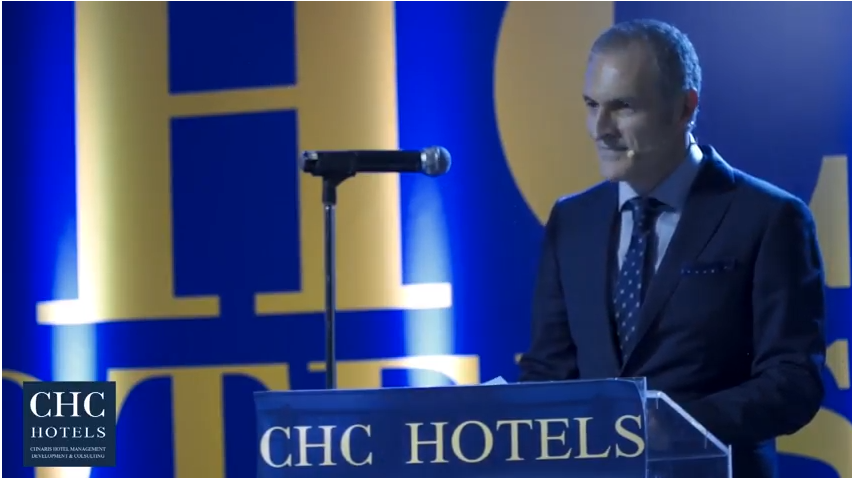 Βίντεο από την εκδήλωση CHC GOLDEN NIGHT 2017