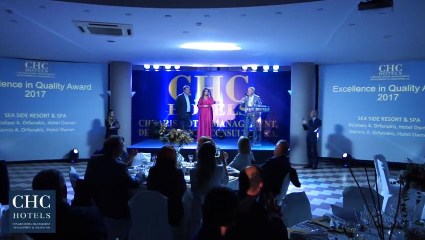 Βίντεο από την βράβευση του ξενοδοχείου «Sea Side Resort & Spa» στην εκδήλωση CHC Golden Night 2017