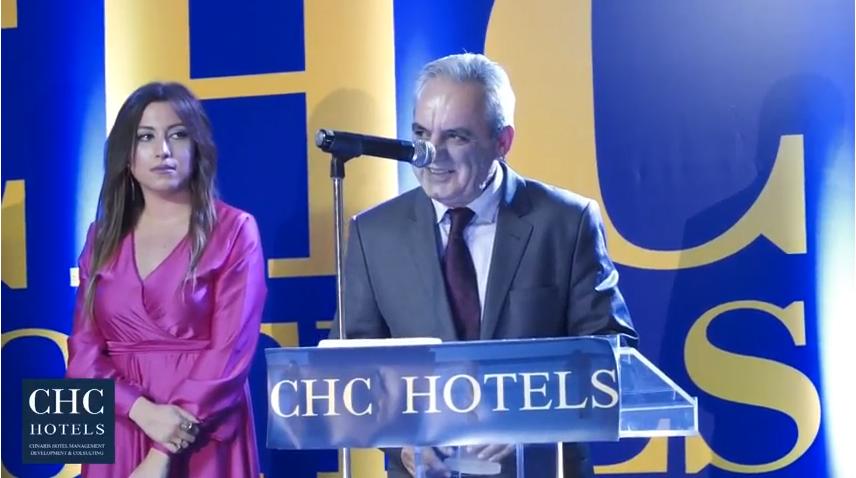 Βίντεο από την βράβευση του ξενοδοχείου «Memory Boutique Hotel» στην εκδήλωση CHC Golden Night 2017