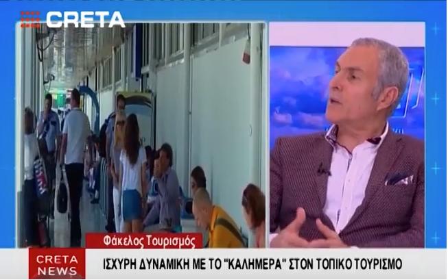 Η συμμετοχή του κύριου Ζαχαρία Χνάρη στην εκπομπή «Live με την Αντιγόνη» για τον τουρισμό το 2018