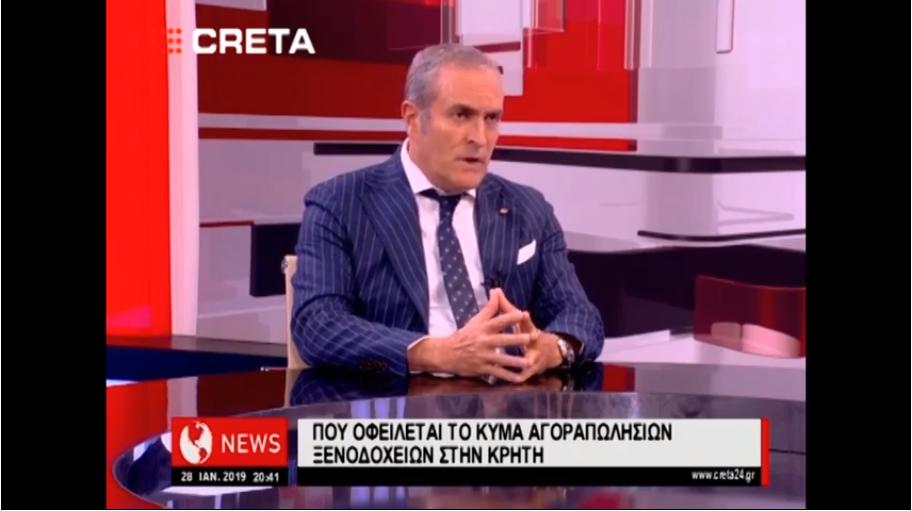 Η συμμετοχή του κύριου Ζαχαρία Χνάρη στο Κεντρικό Δελτίο Ειδήσεων στην τηλεόραση Creta