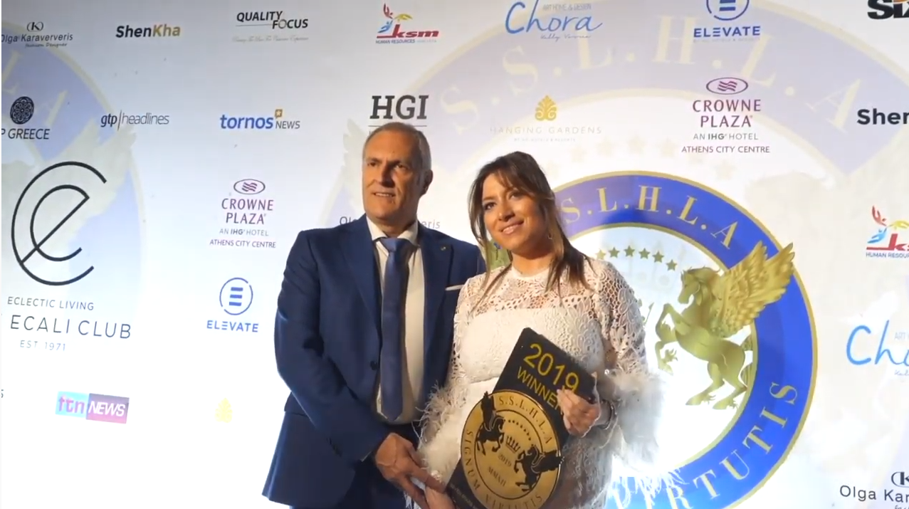 Chnaris H.M.D.C. Award At Seven Star Awards 2019