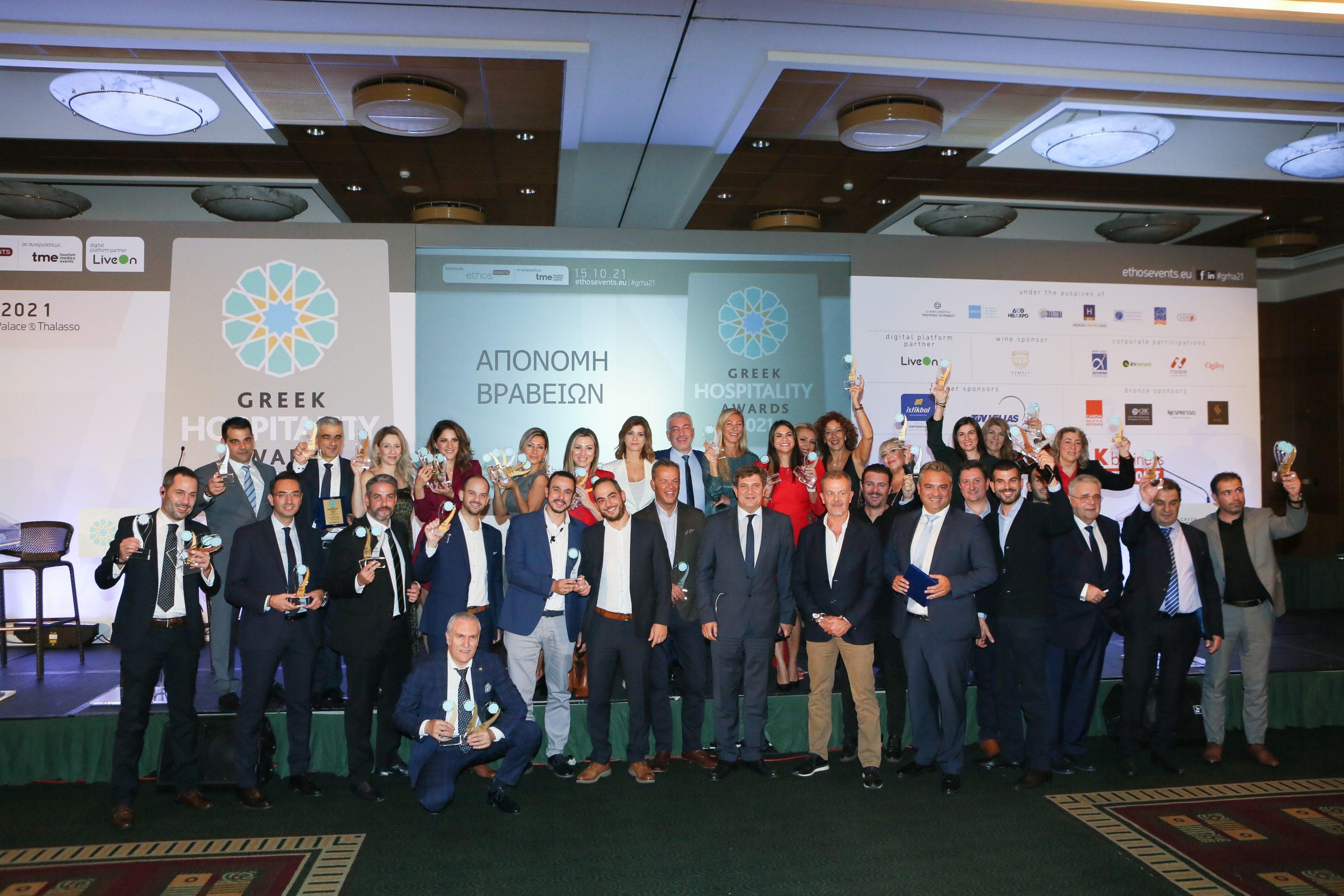 15 βραβεία στα Greek Hospitality Awards 2021 για τη CHC Group και τα συνεργαζόμενα ξενοδοχεία